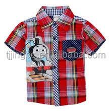 used children t shirts