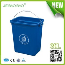 High Quality Colored Open Top Recycle Office Garbage Bin 30Liter With Lifting Handle