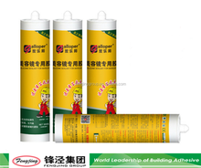 silicone sealant g1200 msds