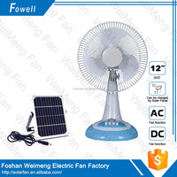 Solar 12V Battery Rechargeable High Quality Solar Desk Fan For The Home
