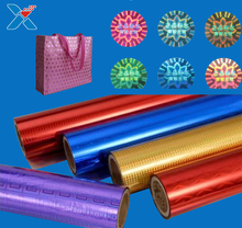 Vacuum aluminum plating Holographic polyester VMPET film roll color customized metallized PET film