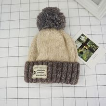 Winter Wool Knitted Pom Plain Beanie Hats