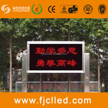Ardennes Belgium LED led board Hot Sale P10 RED LED Screen Factory