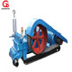 2000L 6Mpa duplex mud pump for sale