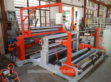 FZ-B china manufacturer paper tube slitter rewinder cutting machine