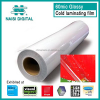 a4 size 60mic glossy self adhesive pvc cold lamination film roll