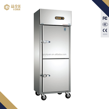 600L Hot selling double door commercial refrigerator used fridge