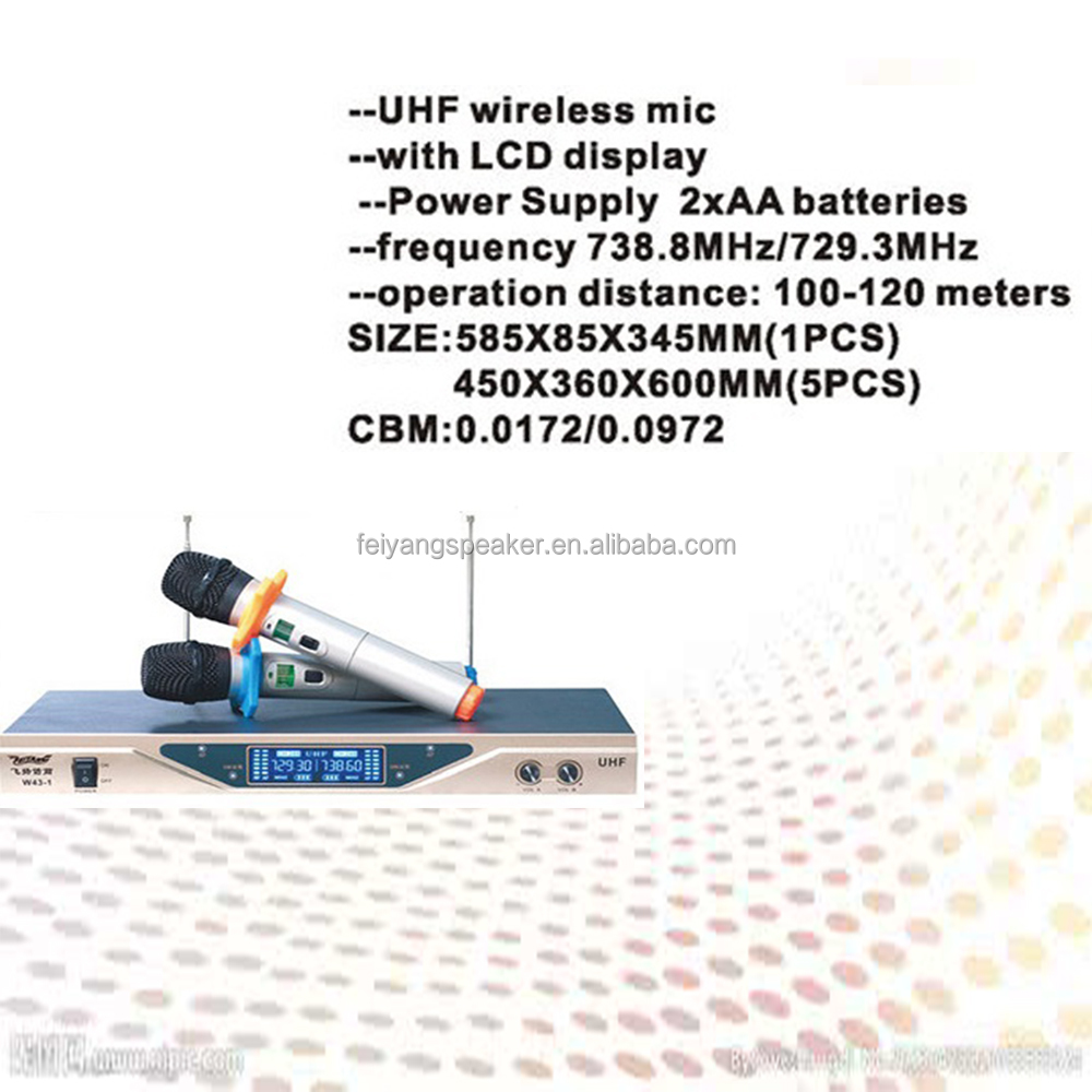 FEIYANG BATTERY SUPPLY UHF WIRELESS MICROPHONE SET WITH LCD DISPLAY