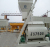 35m3/h Wet Mix Concrete Batching Plant HZS35