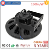 160lm/w projector gas stations ufo led high bay light 70w