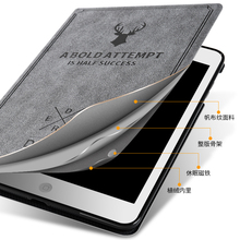 Protective Shell better fallproof design hot selling Lightweight for ipad mini 4