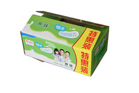 Top quality paper food box printing paper mach