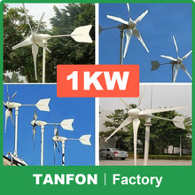 1kw Small wind turbine for rooftop, home use ,light ,low noise,easy installtion no need crane