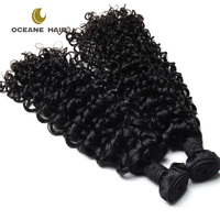Grade 7A top quality grey wet and wavy curl brazilian human hair sew in weave