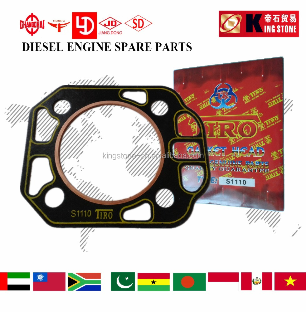 single cylinder diesel engine power tiller gasket head high quality S1110