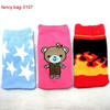 Hot Sale Nylon Phone Case