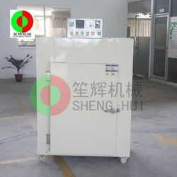 suitable for food factory use microwave rose dehydration machine hg-420l