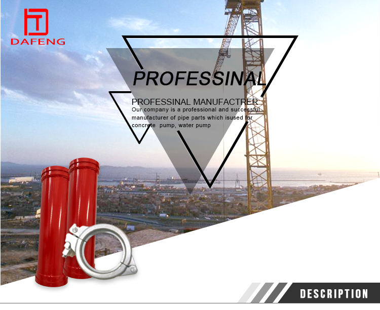 Professional manufacture wholesale concrete pump hose with high quality