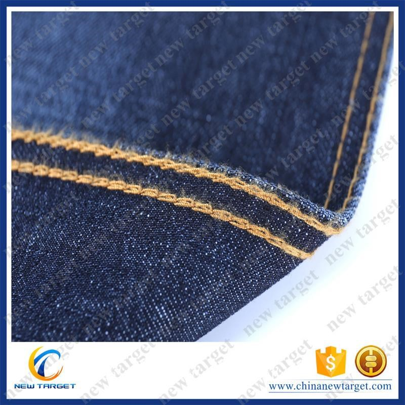 China manufacture denim jeans fabric in India
