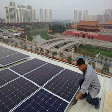 China easy install home use 15 kw for indoor solar system