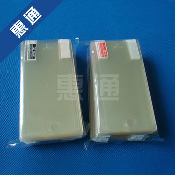 New! for black berry Z30 screen guard! Welcom Oem and ODM