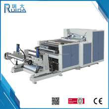 RUIDA 2017 New Products Automatic Rotary Die-Cutter Die Cutting Machine For Paper Cups