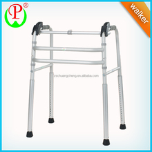 H pipe folding walker and adjustable height for rehabilitation and health care