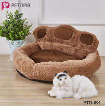Coffee Bear Paw Dog Bed All Seasons Extra Small Medium Dog Bed House Sofa Kennel Soft Fleece Pet Dog Cat Warm Bed M L
