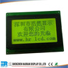 128x64 graphic lcd module yellow-green with ks0108 controller