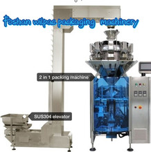 vegetable seed packing machine/spices packing machine/sugar packing machine
