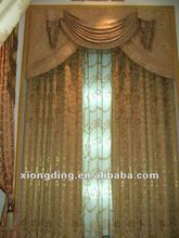 Latest design curtain