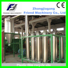 Plastic film recycle and washing machine storage silo