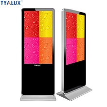 "65"" lcd electrical kiosk/digital signage billboard"