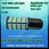 6-30v 1157 base 3528 60pcs SMD auto LED lamp