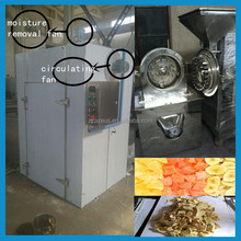 commercial vegetable dehydrator machine/onion drying machine/commercial pepper grinder machine