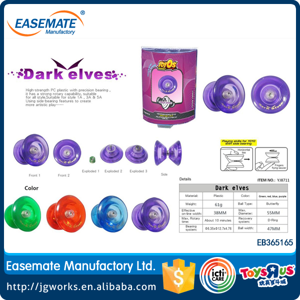 2014 Professional high Quality Promotional plastic YoYo