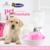 pet dog water bowl, pet automatic feeder dog fountain china pet supplies