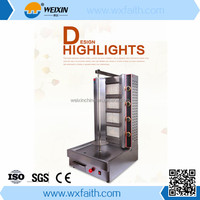 CE ROHS Approved Commercial Gas Shawarma Kebab Maker Equipment