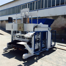 Manufacturing fly ash brick making machine in india