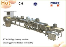 Automatic hen egg washing machine dirty egg washer