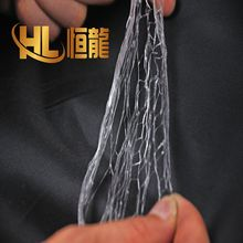 yellow color agriculture rope pp packing rope