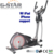 GS-8718H Chinese Elliptical Fitness Machine Exercise Cross Trainer