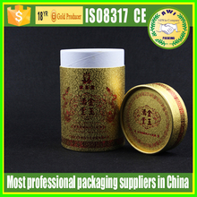 Gold Stamping Food Grade Kraft paper tube for fabric rolling