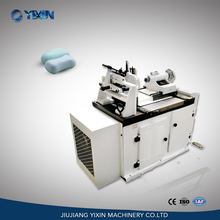 XT-80 Hotel soap extruder/soap plodder/soap extruding machine