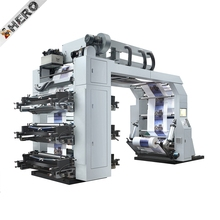 HERO BRAND duplo printing machine