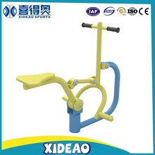 factory price life gear fitness equipment outdoor wholesale XA-X10007