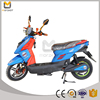 2016 Morakot High Speed Moped Colorful Electric City Bike 16 Inch on Wholesale Market