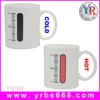 Printing your logo amazing color change mug porcelain coffee sets/creative gift items/creative promotional gifts