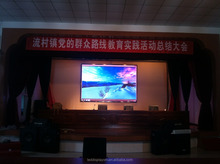 P3mm Indoor Full Color LED Display 576X576mm for government