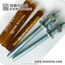 M22*280 chemical anchor/stod anchor /chemical bolt made in yongnian county